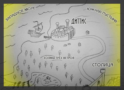 http://www.darkwizard.ru/book/images/map1.jpg